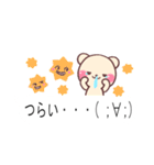 ❤️春→夏❤️を楽しむ吹き出し(個別スタンプ:35)