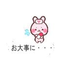 ❤️春→夏❤️を楽しむ吹き出し(個別スタンプ:36)