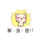 ❤️春→夏❤️を楽しむ吹き出し(個別スタンプ:37)