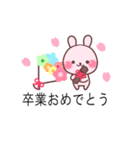 ❤️春→夏❤️を楽しむ吹き出し(個別スタンプ:38)