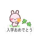 ❤️春→夏❤️を楽しむ吹き出し(個別スタンプ:39)