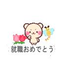 ❤️春→夏❤️を楽しむ吹き出し(個別スタンプ:40)