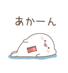 ツンデレあざらし6(個別スタンプ:03)