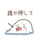 ツンデレあざらし6(個別スタンプ:4)