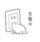 ツンデレあざらし6(個別スタンプ:07)