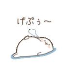 ツンデレあざらし6(個別スタンプ:14)
