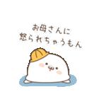 ツンデレあざらし6(個別スタンプ:23)