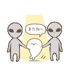 ツンデレあざらし6(個別スタンプ:40)