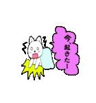 待ち合わせ にゃんこ1(個別スタンプ:02)