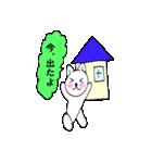 待ち合わせ にゃんこ1(個別スタンプ:03)