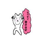 待ち合わせ にゃんこ1(個別スタンプ:06)