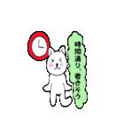 待ち合わせ にゃんこ1(個別スタンプ:07)