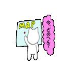 待ち合わせ にゃんこ1(個別スタンプ:08)