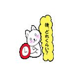 待ち合わせ にゃんこ1(個別スタンプ:09)