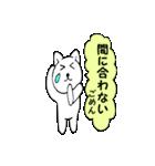 待ち合わせ にゃんこ1(個別スタンプ:12)
