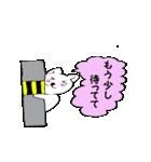待ち合わせ にゃんこ1(個別スタンプ:14)