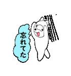 待ち合わせ にゃんこ1(個別スタンプ:18)