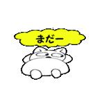 待ち合わせ にゃんこ1(個別スタンプ:25)