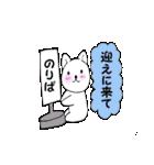 待ち合わせ にゃんこ1(個別スタンプ:27)