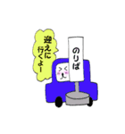 待ち合わせ にゃんこ1(個別スタンプ:28)
