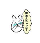 待ち合わせ にゃんこ1(個別スタンプ:29)