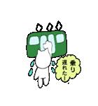 待ち合わせ にゃんこ1(個別スタンプ:30)