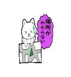 待ち合わせ にゃんこ1(個別スタンプ:31)