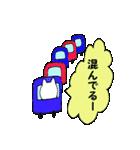 待ち合わせ にゃんこ1(個別スタンプ:32)