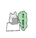 待ち合わせ にゃんこ1(個別スタンプ:33)