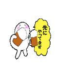 待ち合わせ にゃんこ1(個別スタンプ:35)