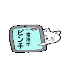 待ち合わせ にゃんこ1(個別スタンプ:36)