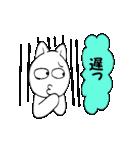 待ち合わせ にゃんこ1(個別スタンプ:38)