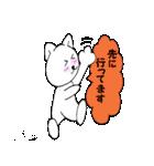 待ち合わせ にゃんこ1(個別スタンプ:39)