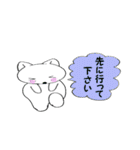 待ち合わせ にゃんこ1(個別スタンプ:40)