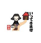 ゆみさんが使うスタンプ(個別スタンプ:05)