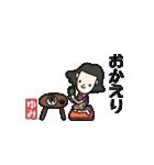 ゆみさんが使うスタンプ(個別スタンプ:07)