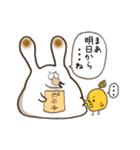 つけまちゃん と もちころ(個別スタンプ:36)