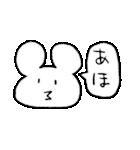 たったんすたんぷ4 関西弁(個別スタンプ:01)