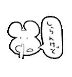 たったんすたんぷ4 関西弁(個別スタンプ:02)