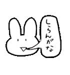 たったんすたんぷ4 関西弁(個別スタンプ:03)