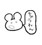 たったんすたんぷ4 関西弁(個別スタンプ:05)