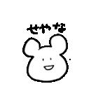 たったんすたんぷ4 関西弁(個別スタンプ:07)