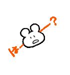 たったんすたんぷ4 関西弁(個別スタンプ:08)