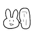 たったんすたんぷ4 関西弁(個別スタンプ:09)