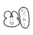 たったんすたんぷ4 関西弁(個別スタンプ:10)