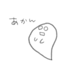 たったんすたんぷ4 関西弁(個別スタンプ:11)