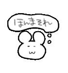 たったんすたんぷ4 関西弁(個別スタンプ:13)