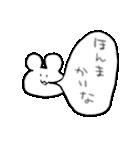 たったんすたんぷ4 関西弁(個別スタンプ:14)