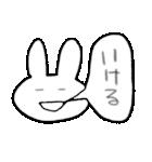 たったんすたんぷ4 関西弁(個別スタンプ:15)