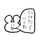 たったんすたんぷ4 関西弁(個別スタンプ:16)